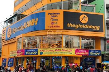 Hàng đầu tư nhà 2 MT Lê Đức Thọ & DT 7x23m, 2 tầng, giá chỉ 20 tỷ