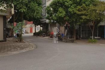 Bán 45,6m2 đất TĐC Giang Biên, mặt tiền 3,8m, hướng Đông Nam. Giá 70tr/m2