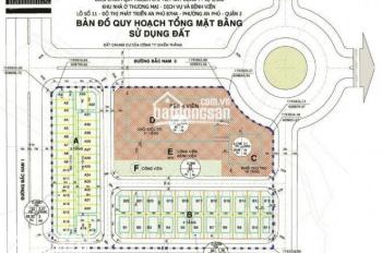 Đất vàng quận 2, cần bán đất nền Nguyễn Hoàng, Q. 2, ngay Metro An Phú, giá 2tỷ4, SHR, 0707727727