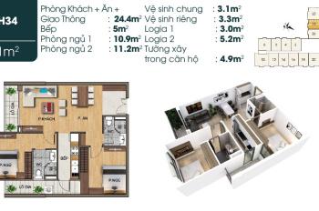 Bán căn hộ trực tiếp CĐT tại TSG Lotus Sài Đồng giá 1,9 tỷ 2PN và 2,15 tỷ 3PN hỗ trợ vay trả góp