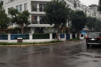 Bán nhà biệt thự Vinhomes Mỹ Đình lô góc 3 MT KĐT Gardenia DT 210m2 5T thang máy 40 tỷ. 0913357536