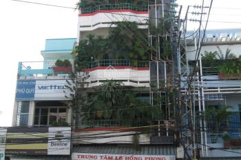 Chính chủ cho thuê nhà nguyên căn 5 tầng, ngang 6m, nở hậu 7m ngay góc 2MT đường 47 Lê Hồng Phong