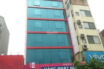 Cho thuê mặt bằng làm văn phòng tại tòa nhà mặt phố 315 Bạch Mai, Hai Bà Trưng lh 0981335532