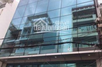 Bán nhà góc 2 mặt tiền chợ vải Tân Bình, DT: 25x28m. DT: 502m2, giá rẻ chỉ 59.5 tỷ TL 1 hầm 7 lầu