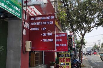 Sang lại mặt bằng kinh doanh mặt tiền Nguyễn Thị Thập, Q.7, rộng 6m x dài 30m, 1 trệt + 1 lửng
