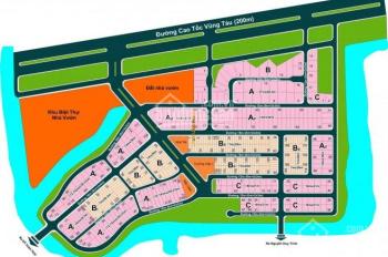 Bán đất chính chủ KDC Đại Học Bách Khoa, Q9, giá gốc từ 28tr/m2, sổ đỏ riêng cấp sẵn LH: 0931022221