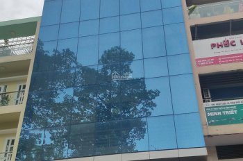 Tòa nhà văn phòng 1200m2 sàn ngay góc 2 MT Mạc Đỉnh Chỉ, P. Đa Kao, Q.1, hầm + 7 tầng, thang máy
