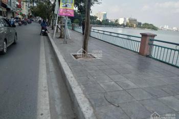Bán nhà phố Trích Sài view mặt Hồ Tây, sổ vuông vắn, giá 29.6 tỷ