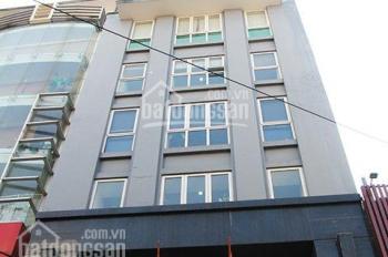 Cho thuê tòa nhà văn phòng mới xây mặt tiền đường Hậu Giang, Phường 12, Quận 6