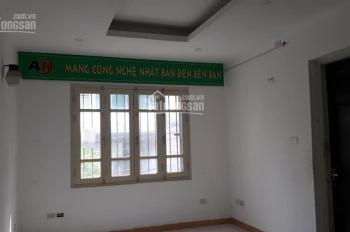 Cho thuê văn phòng 20m2 tại mặt phố Mễ Trì Hạ