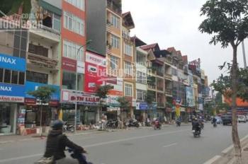 Nhà mặt phố KD, 2 ô tô tránh, Đặng Thùy Trâm, Hoàng Quốc Việt, Cầu Giấy, 60m2, 7 tầng. Giá 11,9 tỷ