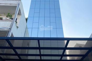 Cho Thuê Tòa Building Văn Phòng MT Nguyễn Kiệm ,Phú Nhuận . Hầm 7 Lầu , 7.500 USD/t