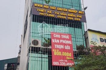 Cho thuê nhà riêng 6 tầng Khuất Duy Tiến - khép kín từng tầng - nội thất hiện đại - LH 085.339.4567