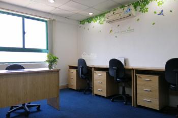 Cho thuê văn phòng Building Quận 1, giá thuê trọn gói 5.9tr/th, (90m2 + 6m2)