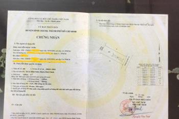 Chính chủ bán gấp 1054m2 mặt tiền Lê Đình Chí, Bình Chánh, giá cực rẻ, đất bao đẹp. LH 0909609918