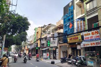 Cho thuê MT Lê Trọng Tấn, ngay trường ĐH CN thực phẩm, kinh doanh đa ngành nghề, 4m x 17m, giá 30tr