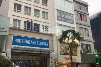 Cho thuê nhà MP Phan Đình Phùng, 308m2 x 9 tầng, MT 9.5m, tổng sàn gần 3000m2