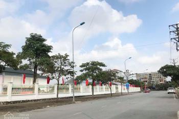 Cần bán căn nhà 5 tầng tại khu TĐC Trâu Quỳ Gia Lâm, thiết kế hiện đại, sang trọng, đường 22m