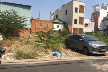 Bán đất trống HXH 7m đường Vườn Lài, DT 4x16m, sổ hồng riêng - Giá 5.55 tỷ TL