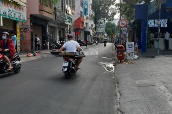 Bán gấp nhà hẻm nhựa 7m đường Trường Sa, p7, Phú Nhuận, DT 84m2, giá 13,5tỷ