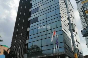 Bán nhà tòa nhà mặt tiền đương Trường Sơn ,Quận 10. Hầm 7 tầng thang máy, giá cực rẻ chỉ 30 tỷ