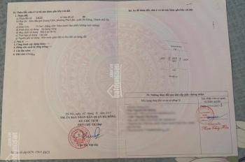 Cần bán gấp lô đất đấu giá Quang Lãm - Hà Đông 55m2 giá rẻ
