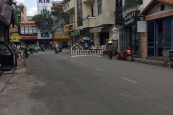 Bán gấp lô đất MT Nguyễn Cửu Vân, P. 17, Bình Thạnh, DT 13x17m, tặng GPXD hầm 7 lầu, giá 40 tỷ
