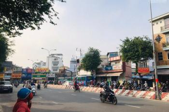 Cho thuê MT Lê Trọng Tấn, ngay trường ĐH CN Thực Phẩm, kinh doanh đa ngành, 25 tr/th, 3 lầu, 4x25m