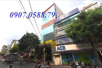Văn phòng Tòa Báo người tiêu dùng Nguyễn Biểu Quận 5, 30-50-110m2 Quản Lý 0903.08.7921 Zalo