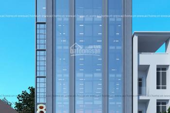 Chính chủ bán nhà mặt phố Nguyễn Hoàng DT140m mặt tiền  siêu to rộng, xây 9 tầng - nhà cực đẹp
