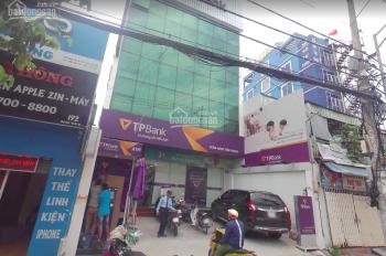 Bán nhà mặt tiền Đặng Văn Bi, vị trí đẹp, tiện xây văn phòng, trụ sở, diện tích 1198m2, giá 110 tỷ