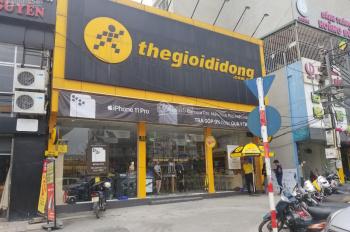Cần tiền giảm tiếp còn 230tr/m2 quá rẻ với mặt phố Nguyễn Hoàng - Nam Từ Liêm LH 0869753588