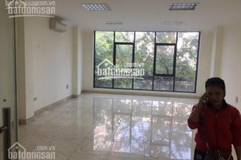 Văn phòng đẹp ở Nguyễn Hoàng cho thuê gấp, tiện nghi đầy đủ, free dịch vụ. LH ngay: 0989.048.753
