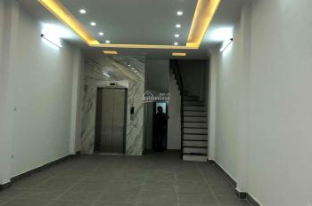Bán nhà mới về ở luôn phố Yên Lạc, Vĩnh Tuy, HBT 60m2x6T, Thang máy, ô tô vào nhà, SĐCC, giá 8.5 tỷ