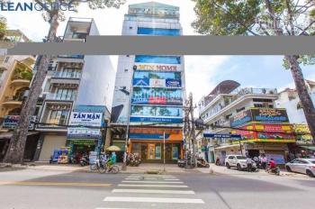 Văn phòng đã set - up 60m2, 133 Nguyễn Chí Thanh, Phường 9, Quận 5