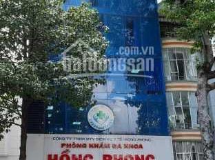 Bán nhà MT đường Tân Thành, P. 12, Q. 5, DT: 8x28m, NH: 16.5m, kế BV Chợ Rẫy