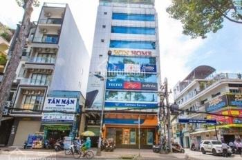 Văn phòng Quận 5, đường Nguyễn Chí Thanh, 60m2, giá rẻ để cho thuê