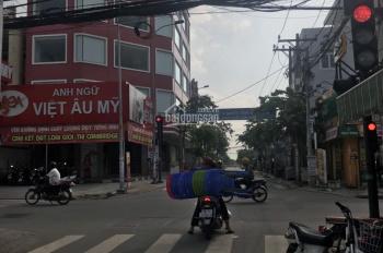 Bán gấp nhà MT Nguyễn Ảnh Thủ, Phường Hiệp Thành, Q12 - DT 8x30, Gía 26 tỷ TL