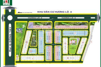 Bán gấp 3 lô đất 80m2 KDC Hương Lộ 5 MT Võ Văn Kiệt, An Lạc, Bình Tân, giá 2tỷ4/nền, 0906.349.031