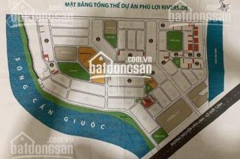 Sang gấp lô đất có sổ KDC Phú Lợi, Quận 8, SHR, tc 100%giá TT chỉ 2.2tỷ/100m2 LH: 0904472779
