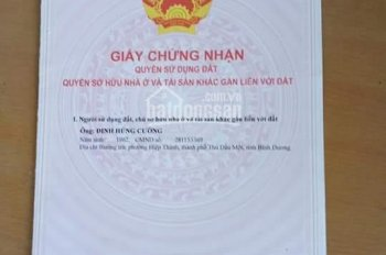 Tôi chính chủ cần bán lô đất 2MT đường 12m khu DC Phú Hồng Thịnh 8, Thuận An. 65,5m2