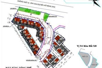 Chính chủ bán nhà liền kề ngõ 13 Lĩnh Nam - 70.3m2 - 4 tầng - 097989.0203