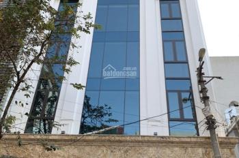 Cho thuê MP Vũ Phạm Hàm - Cầu Giấy - HN. DT 150m2, 6 tầng, có thang máy, đồ cơ bản, giá thoả thuận