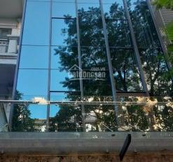 Bán nhà PL khu Trung Yên, Cầu Giấy 100m2 x 7 tầng, MT 5,5m, tiện KD, làm văn phòng. Giá 25 tỷ
