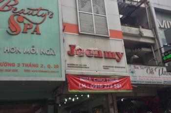 Cho thuê MT Nguyễn Hồng Đào P.14 (4.5x16m) Trệt 3 lầu mới giá 50 triệu/tháng TL