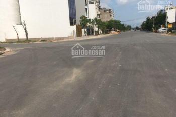 Duy nhất 30 lô đất nằm trong KĐT mới An Phú đối diện Metro Quận 2, Giá 1tỷ6 /80m2 ,SHR, XDTD
