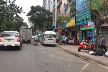 Bán nhà MT đường 14 khu Phan Xích Long. 4 x 14m, giá 11.9 tỷ