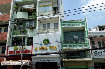 MT Bình Phú, Q6 (4x21m) đúc 4 tấm, nhà mới đẹp ở liền