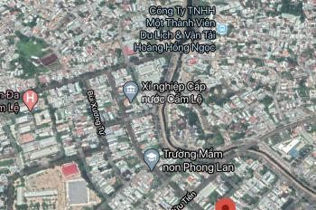 Bán đất tại KDC Phong Bắc Cẩm Lệ, đối diện công viên giá rẻ vì cần tiền