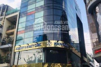 Bán gấp nhà 2 mặt tiền đường Calmette , Nguyễn Công Trứ - Q.1, DT: 4.2 x 18.5m, giá 35.9 tỷ TL
